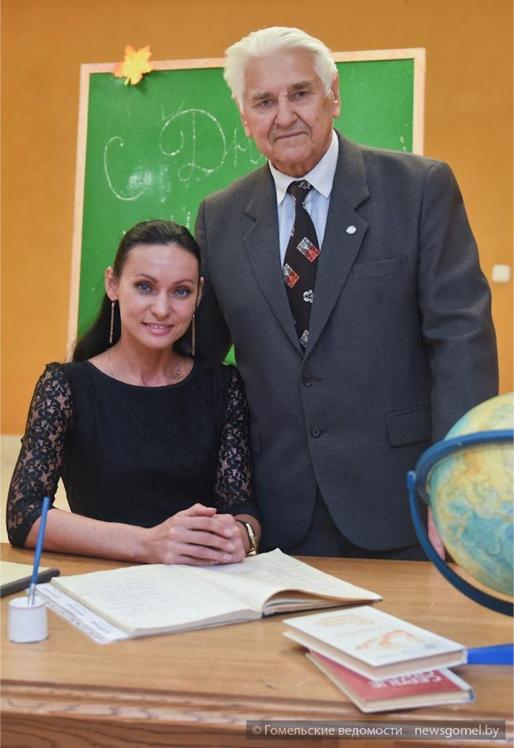 Подарки фонда мира учителям