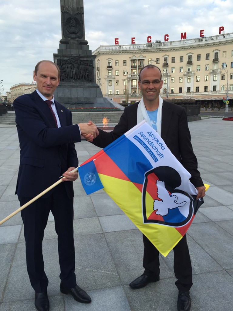 Сотрудничество с миротворческими организациями Германии
