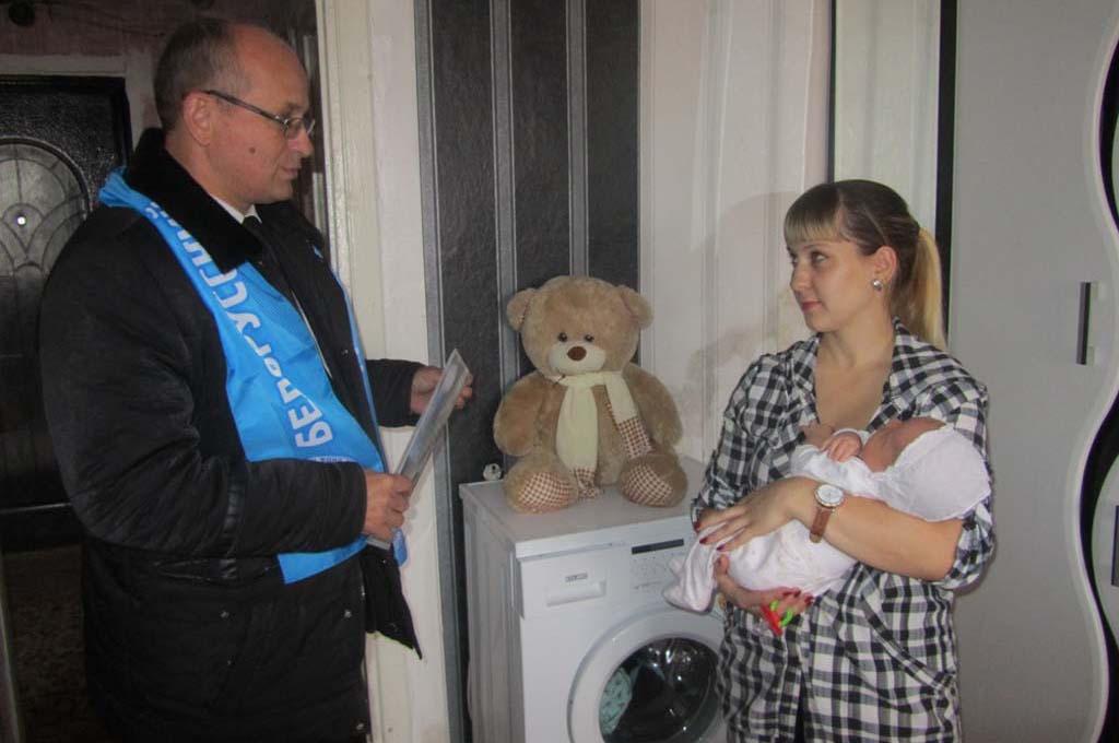 В День матери в Ленинском районе прошла акция «Дитя мира».