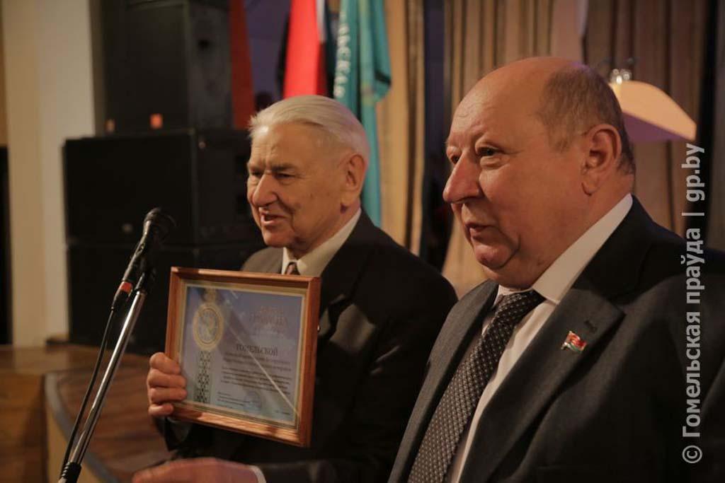 Фонд мира поздравил ветеранскую организацию Гомельщины с 30-летием создания