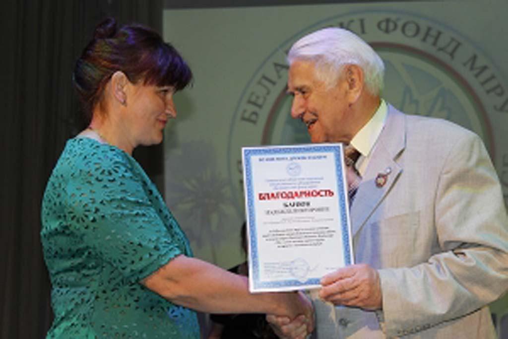 В Ветке прошла миротворческая акция «Мы славим женщину труда»