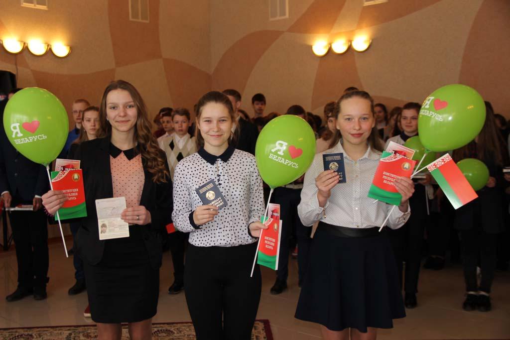 Акция «Мы граждане Республики Беларусь»