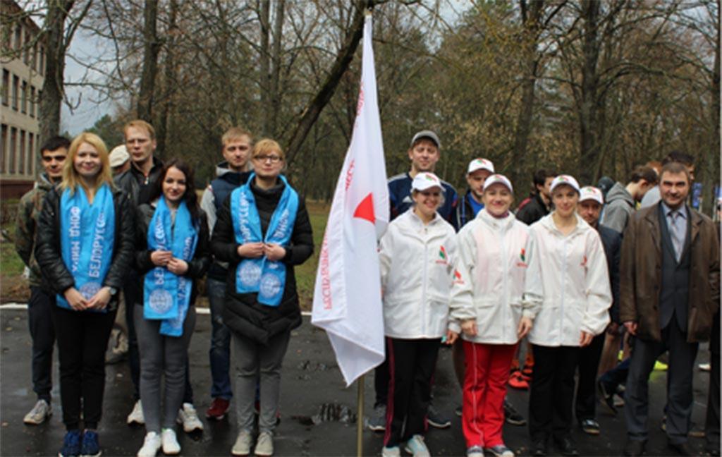 Спортивный праздник объединил учащуюся и работающую молодёжь Первомайского района г. Бобруйска