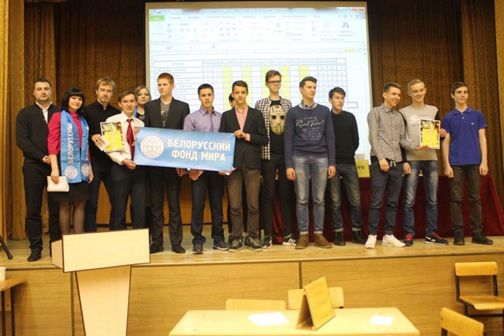 В лесотехническом колледже соревновались в интеллекте: победили «Титаны»