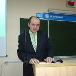 XII Республиканская научно-практическая конференция студентов, аспирантов и магистрантов 4