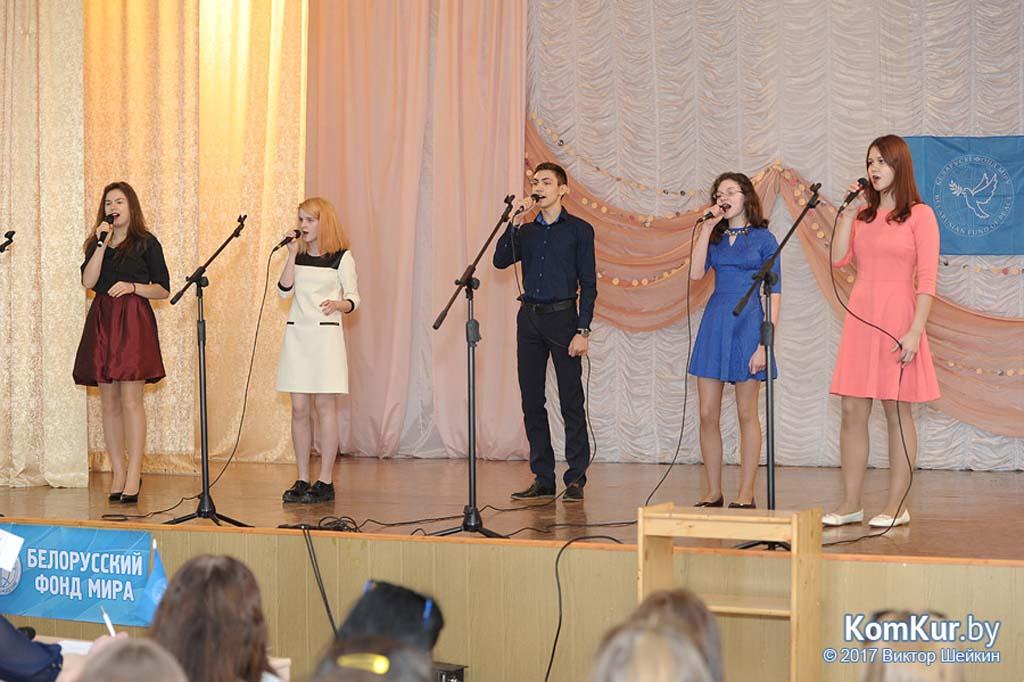 В Ленинском районе Бобруйска открывали вокальные таланты