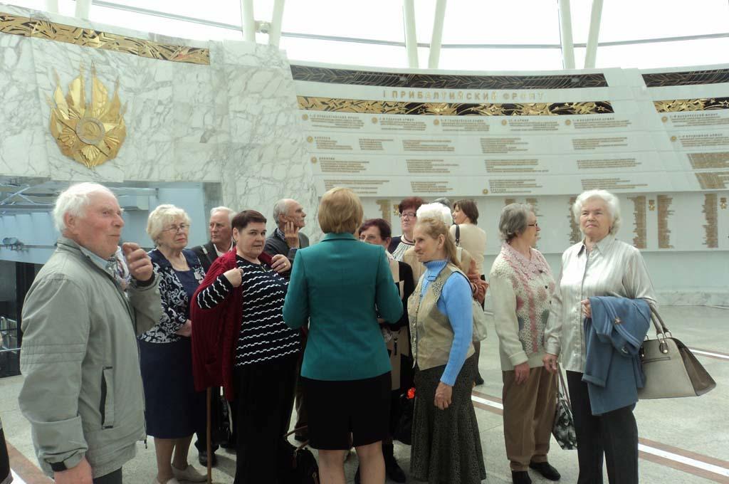 Посещение музея ВОВ