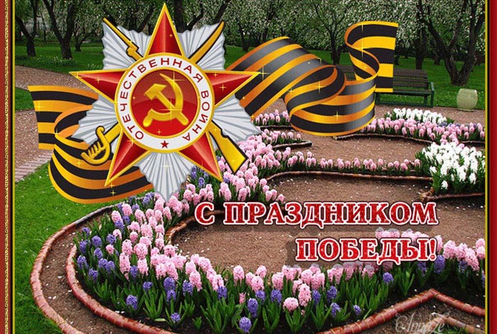 Миротворцы Гомельщины готовятся к празднованию 9 мая – Дня Великой Победы.
