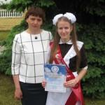 Зельвенский школькникам вручили стипендии фонда мира 1