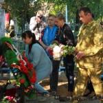 «Братская могила советских воинов» 1
