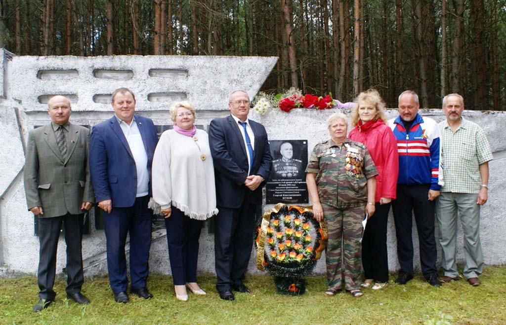 Курск–Рогачёв: миротворцы открыли на Друтском мемориальную доску маршалу Жукову