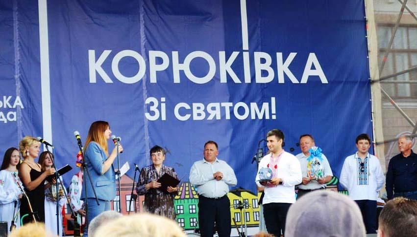 Белорусский фонд мира поздравилил жителей украинского города Крюковка с юбилеем 360-летия города