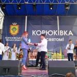 Белорусский фонд мира поздравилил жителей украинского города Крюковка с юбилеем 360-летия города 5