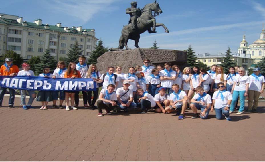 Делегация юных миротворцев Гомельщины вернулась из международного лагеря мира
