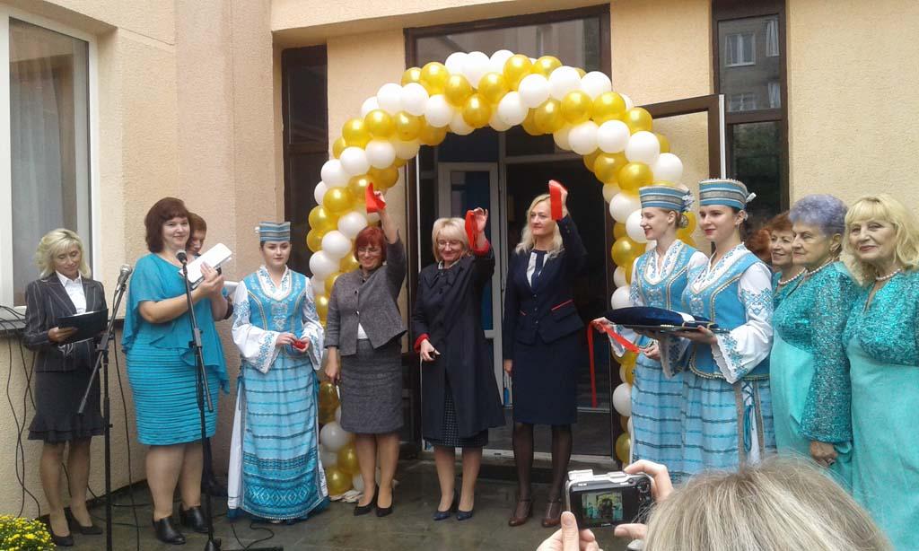 Открытие отдела для пожилых людей