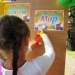 Фонд мира Могилевщины на празднике Знаний 1