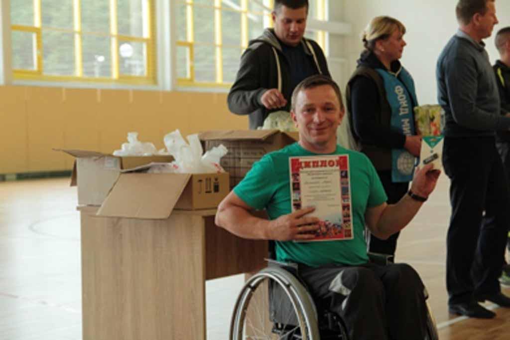 I межрайонные открытые соревнования среди инвалидов- колясочников
