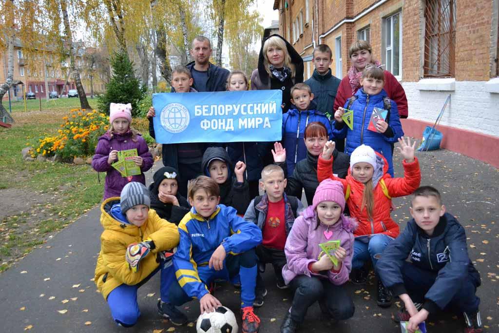 «Бобруйск – культурная столица»