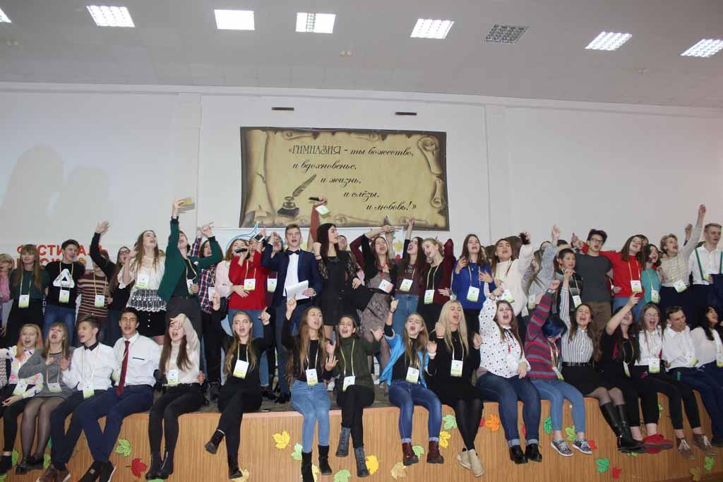 Активные, отзывчивые, креативные. XVIII осенний фестиваль клубов ЮНЕСКО собрал в Гродно молодежь со всей страны 1