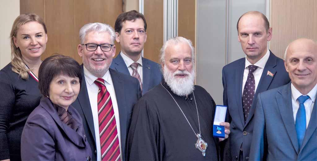 Митрополиту Павлу вручена медаль