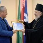 Восарев награждает грамотой Белорусского фонда мира владыку Стефана