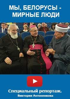Мирные люди Фильм