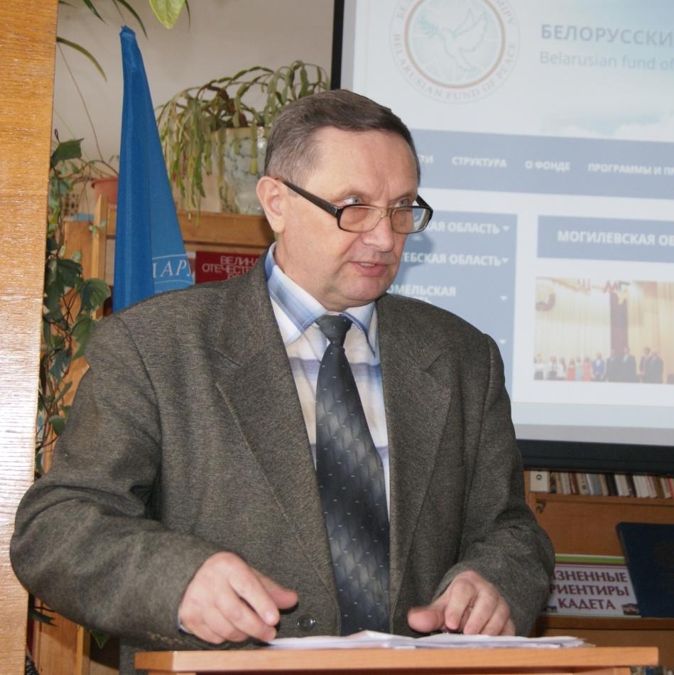 Пугач Андрей Михайлович