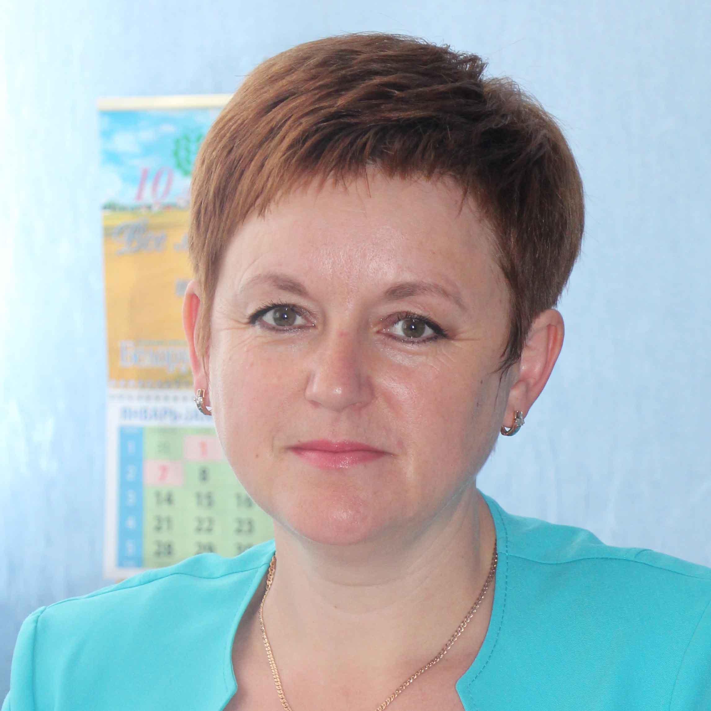 Вильбик Зофия Станиславовна