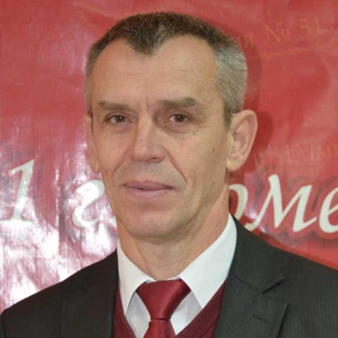 Пахучий Александр Павлович