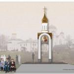 """Проект мемориала """"Урочище Пески"""" 8"""
