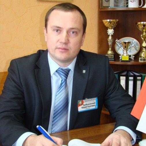 Юрий Олегович Трибушевский