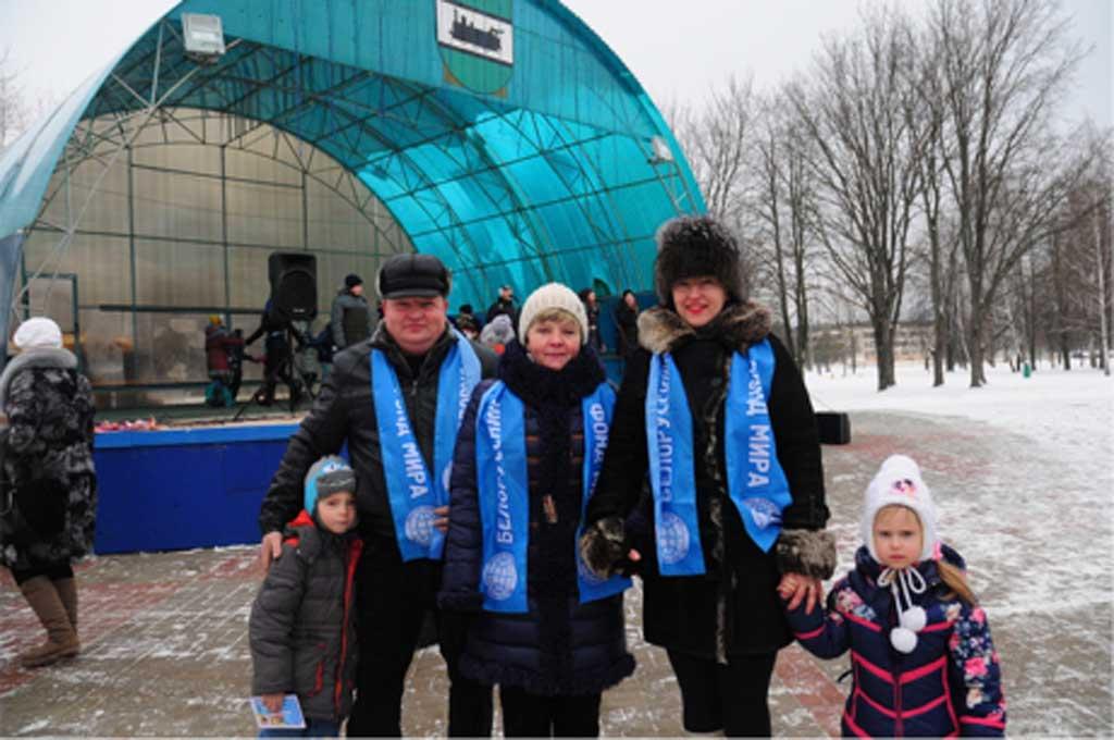 Новости из Осиповичской районной организации Фонда мира