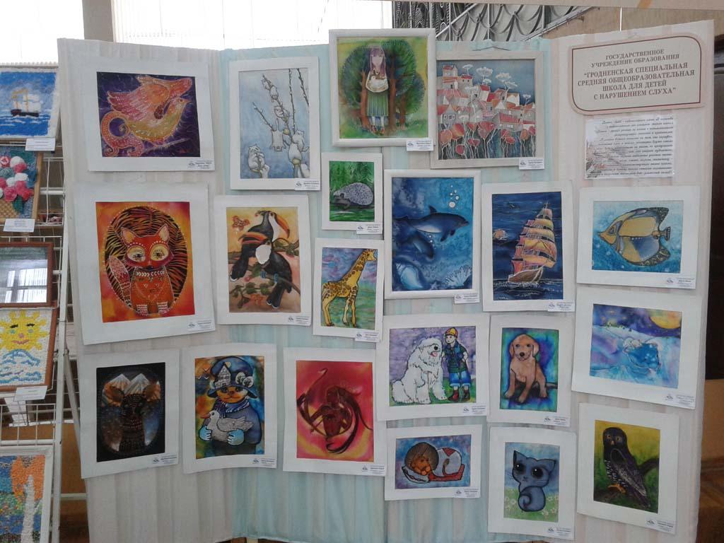 Фестиваль художественного творчества