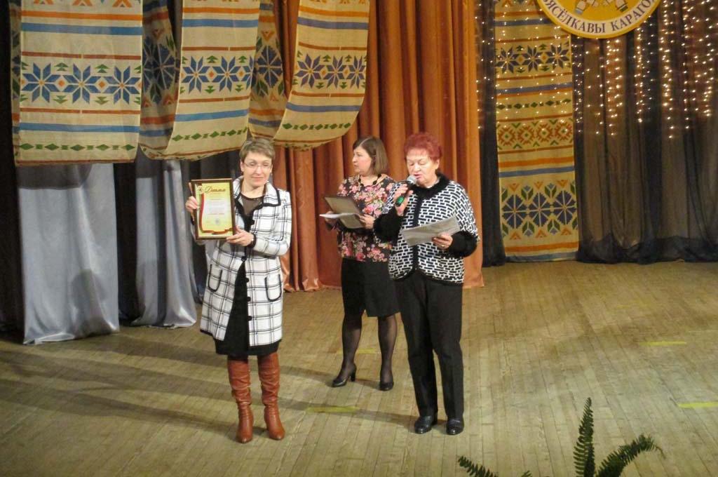Фестиваль художественного творчества «Вяселкавы карагод».