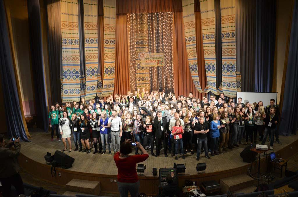 16-й весенний фестиваль клубов ЮНЕСКО