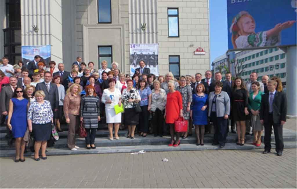 Празднование 55-летия Белорусского фонда мира!
