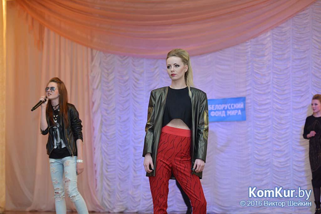 Конкурс молодых талантов прошел в Бобруйске