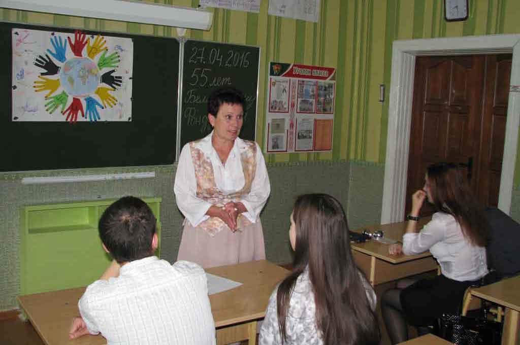 Урок мира в ГУО « Малоритская СШ №1».