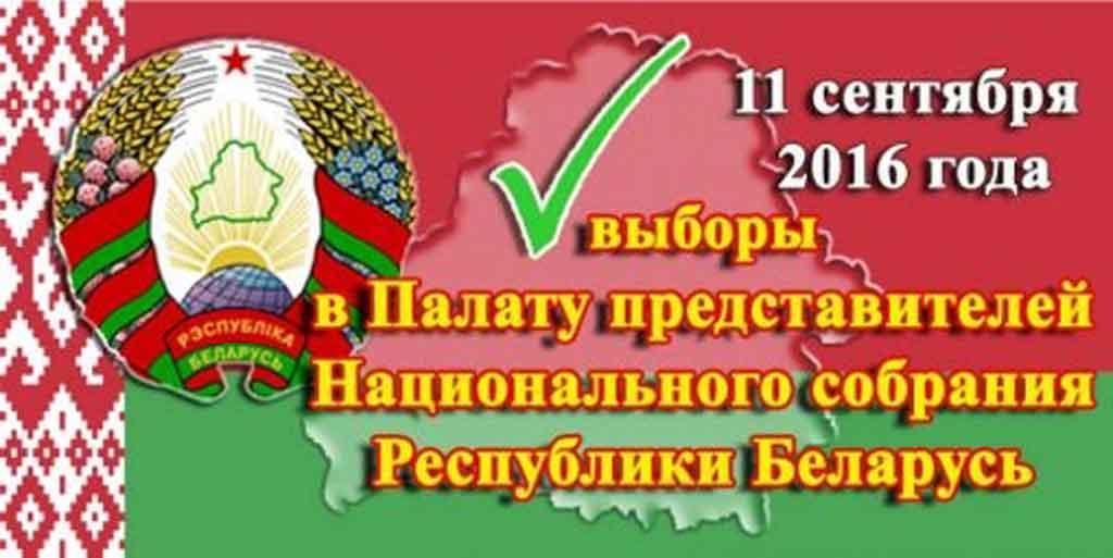 Завершилось выдвижение в состав избирательных комиссий.
