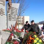 День памяти воинов-интернациолистов 1