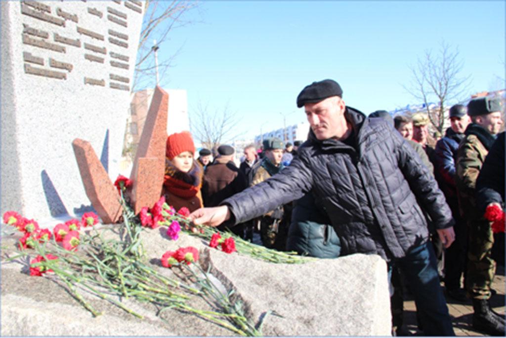 День памяти воинов-интернациолистов