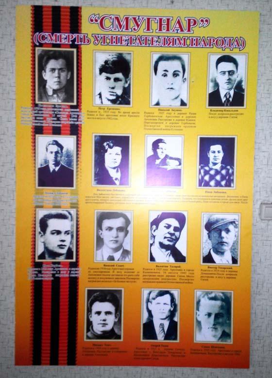 Фонд мира провел урок мужества и патриотизма в г. Калинковичи 1