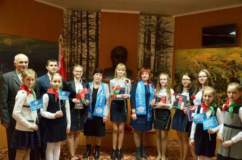 Урачыстая цырымонія ўручэння пашпартоў маладым грамадзянам Рэспублікі Беларусь