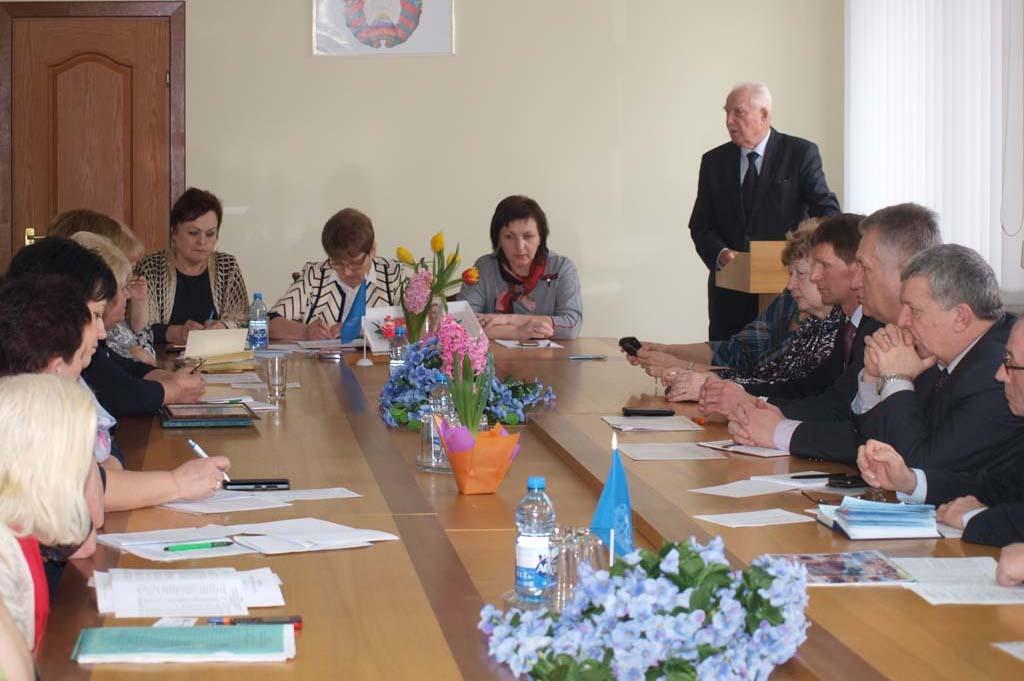 VI Пленум Брестского областного отделения Белорусского фонда мира.