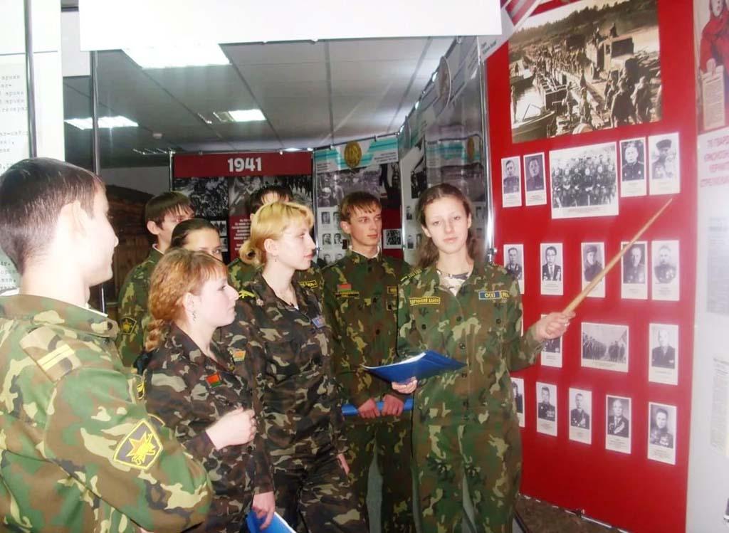 Фонд мира провел урок мужества и патриотизма в г. Калинковичи