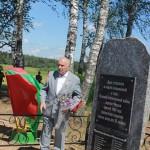 Открытие памятника на месте сожженой деревни Федьки 2