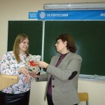 XII Республиканская научно-практическая конференция студентов, аспирантов и магистрантов 3