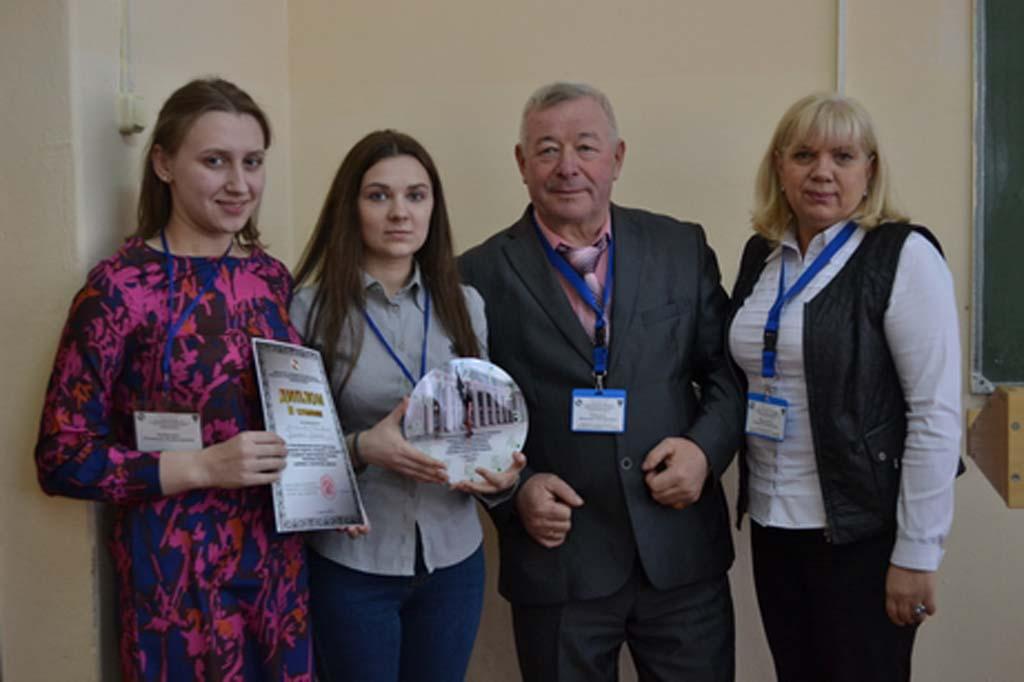 XII Республиканская научно-практическая конференция студентов, аспирантов и магистрантов