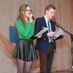 В Ленинском районе Бобруйска открывали вокальные таланты 2
