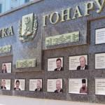 Мельникова Валентина Федоровна - человек года Могилева. Поздравляем!!! 5